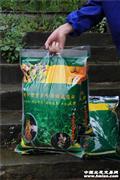 """""""幽兰""""牌植料:1袋(4.8公斤左右装)"""