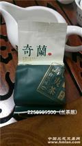 好茶半斤包邮品鉴:武夷岩茶之奇兰(每人仅限半斤)