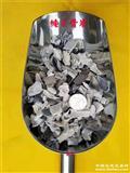 中颗粒骨炭(碳)500克包邮